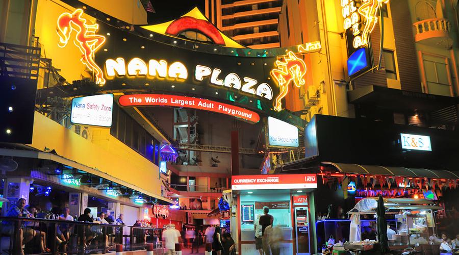 Нана Плаза Бангкок